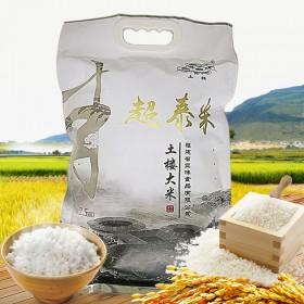 稻花香大米5斤农家原生大米有机米土楼大米