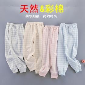 【抢完就涨】儿童彩棉打底裤纯棉单裤男女睡裤