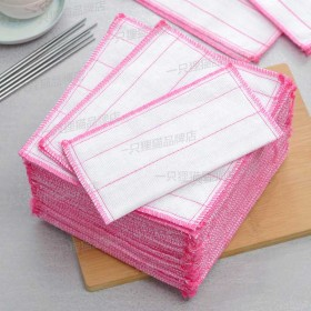 20件大号棉纱多层洗碗布抹布不掉毛加厚洗碗巾不沾