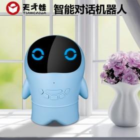 智能对话机器人WiFi故事机学习机玩具