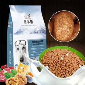 泰迪狗粮通用型6斤狗粮进口狗粮