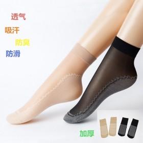 10双棉底防滑女丝袜短款薄款防勾丝耐磨袜子