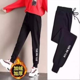 加绒运动裤女宽松冬季新款学生韩版显瘦哈伦卫裤休闲