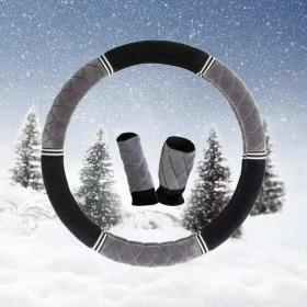 新款冬季毛绒方向盘套短毛绒方向盘套汽车把套冬季防滑