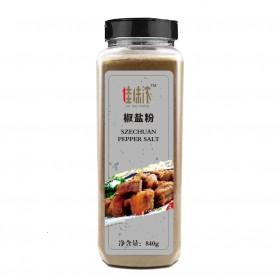 【大瓶840g】椒盐粉烧烤粉烤肉厨房香料椒盐调味料