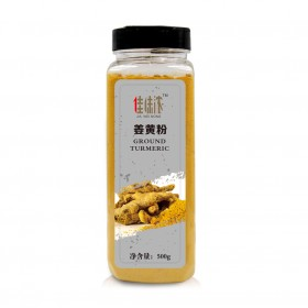 【大瓶500g】姜黄粉食用姜黄粉纯姜粉厨房上色调味