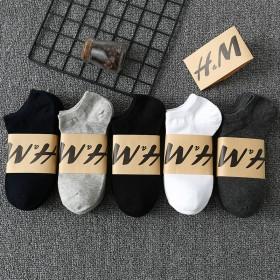 5双装男士纯棉短袜