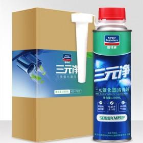 告别汽车年检尾气超标 除积碳处理尾气三元催化清洗剂