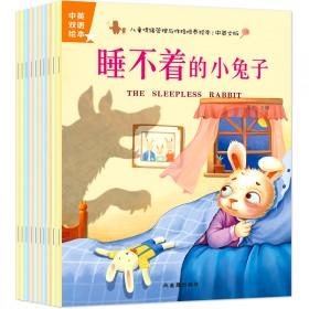 10册儿童情绪管理与性格培养绘本妈妈我也行好习惯