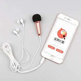 手机K歌麦克风带耳机一体版安卓苹果手机通用款