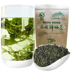 绿茶毛尖茶叶袋装250g一级毛峰袋装凤岗锌硒茶