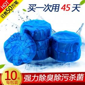 清香型 马桶清 洁剂洁厕宝洁厕剂卫生间马桶