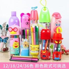水彩笔12色套装儿童可水洗环保绘画幼儿园彩色笔
