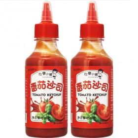 【280gx2瓶】番茄沙司意大利面酸甜番茄酱挤压瓶