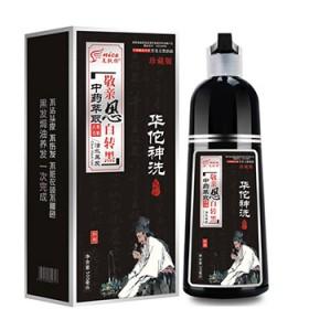品牌购物美飘扬华佗神洗一洗黑植物染发膏父母通用