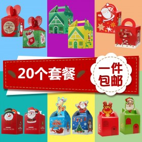 圣诞节平安夜苹果盒纸盒创意手提礼品盒子平安果包装盒