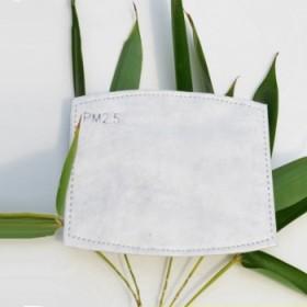【冲量款】PM2.5过滤口罩专用活性炭滤片