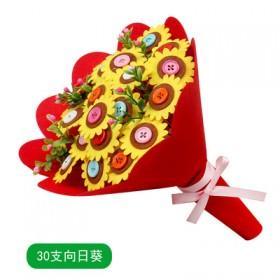 教师节礼物纽扣花束儿童益智玩具幼儿园手工制作diy