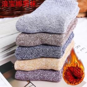 新3双男士毛圈袜 纯棉加厚拉毛中筒袜 秋冬保暖男袜