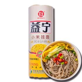 益宁蔬杂系列小米挂面高筋麦芯面900克/袋