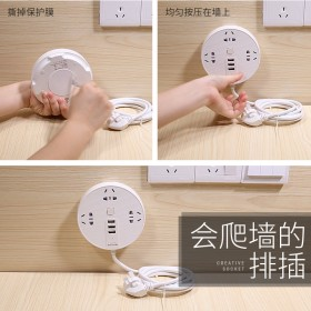 USB多功能插排办公室宿舍插座可贴墙上