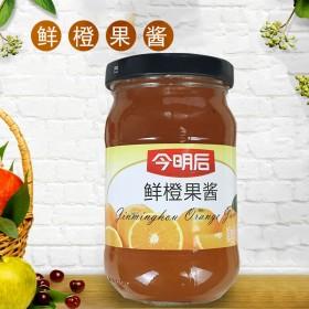 今明后鲜橙果酱260g烘培原料早餐土司面包蘸酱寿司