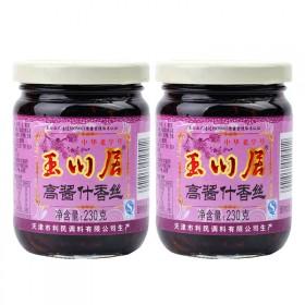 玉川居酱菜什香丝230g 2瓶组合 开胃爽口下饭菜