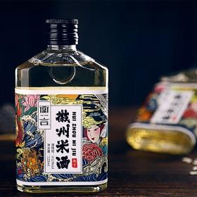徽言米酒甜糯米酒果酒女士低度酒甜酒米酒五城米酒自酿