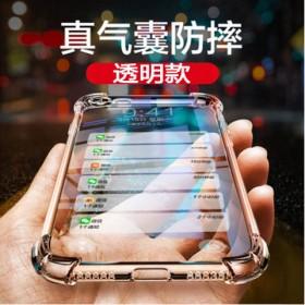 苹果6 7 8苹果手机壳透明硅胶防摔保护套