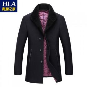 海澜之家品牌剪标男士休闲50%羊毛呢大衣中长款外套