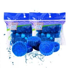 10枚袋装 蓝泡泡清香型马桶清洁剂洁厕宝