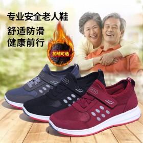老人健步鞋加绒中老年轻便防滑软底妈妈鞋休闲平底运动