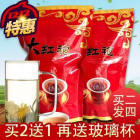 正宗大红袍茶叶浓香特级250g