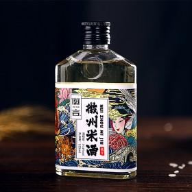 徽言徽州米酒低度酒果酒纯糯米酒甜酒五成特产黄山米酒