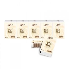 清风手帕纸3层8张10包便携式小包纸巾面巾纸餐巾纸