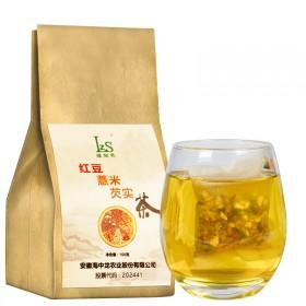 【去湿气】红豆薏米芡实茶【亏本促销】【品质保证】