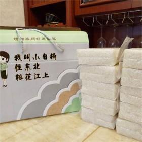 新米东北吉林松花江生态大米10斤礼盒