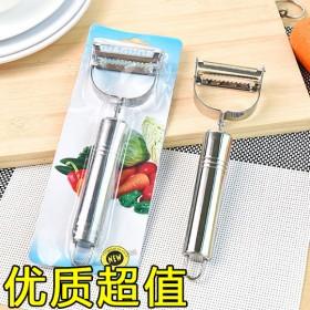 不锈钢多功能刮丝器削土豆丝器萝卜丝切丝器刨丝器削皮