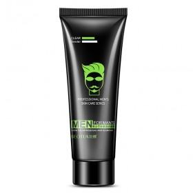 男士洗面奶护肤品套装补水保湿祛痘去黑头控油洁面乳专