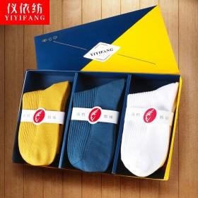 棉袜冬天加厚男女士中筒袜商务袜送人礼盒6双装