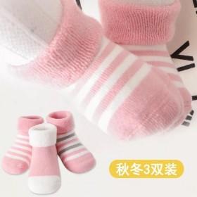 三双装爆款宝宝袜子冬季加厚保暖儿童袜
