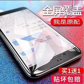 iPhone8钢化膜手机7puls苹果6P贴膜