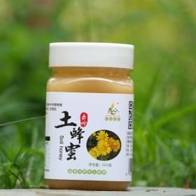 新店试用价 秦岭中华蜂土蜂蜜1斤 溯源真蜜 超折
