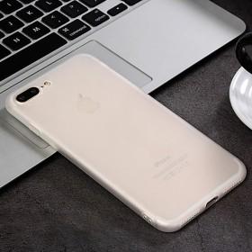 苹果全系列磨砂半透白硅胶手机壳