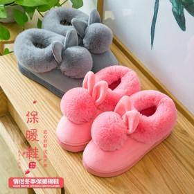 秋冬季棉拖鞋女包跟厚底居家室内情侣防滑保暖月子产后