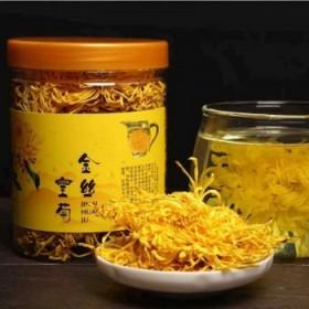 金丝皇菊2罐同款(约120朵)