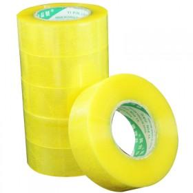 透明胶带5大卷高粘不断封箱带快递打包装饰带胶布纸宽