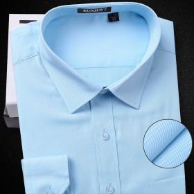花花公子全棉蓝色长袖衬衫