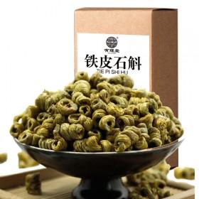 浙江乐清石斛 30克/盒