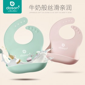 【2件】婴儿硅胶围兜宝宝吃饭兜喂食围嘴超软